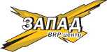BRP-центр ЗАПАД