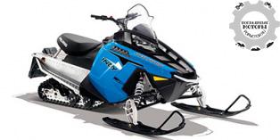 Polaris 600 Indy 2014