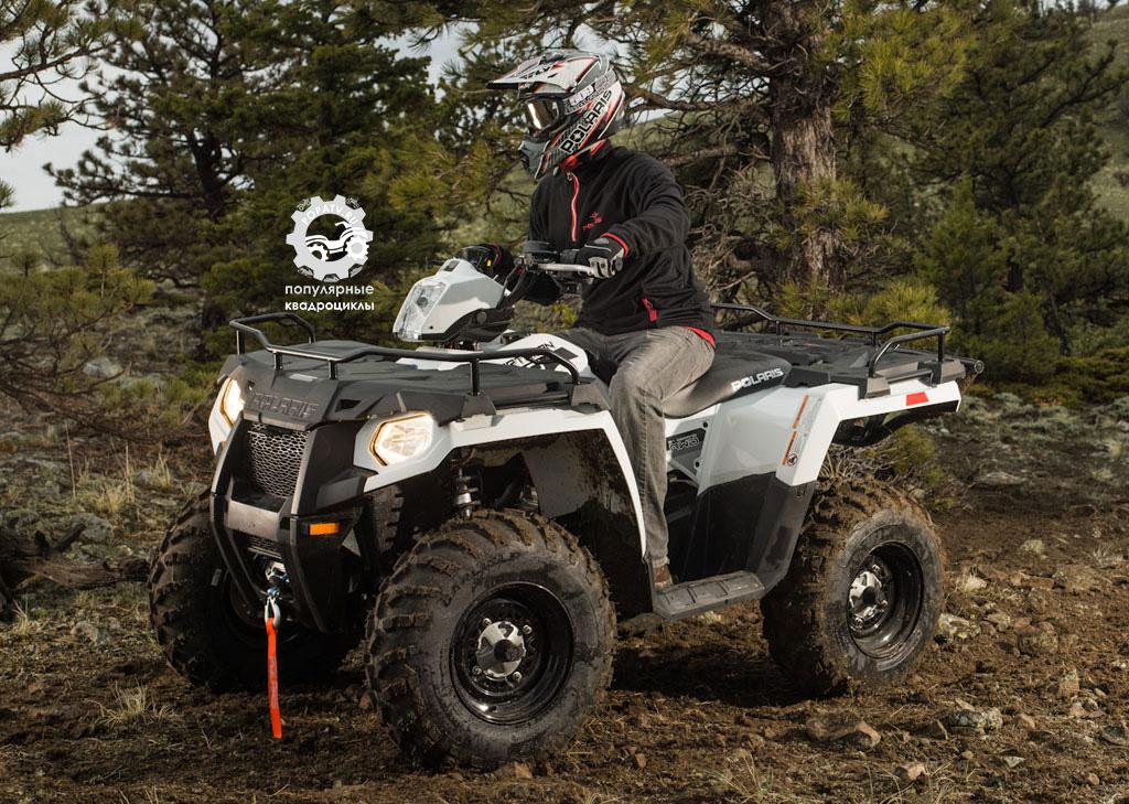 Впервые на бюджетном квадроцикле Polaris есть электроусилитель руля. Модели EPS также доступны в привлекательном белом цвете.