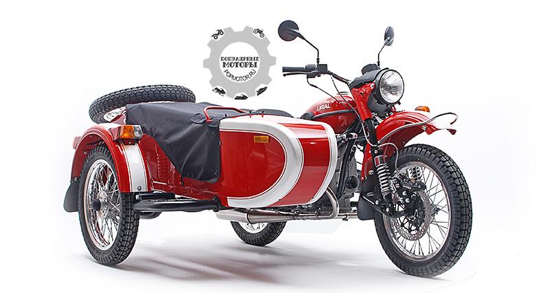 Модельный ряд мотоциклов Ural 2014 года