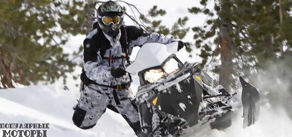 Пять недооценённых снегоходов 2013 года