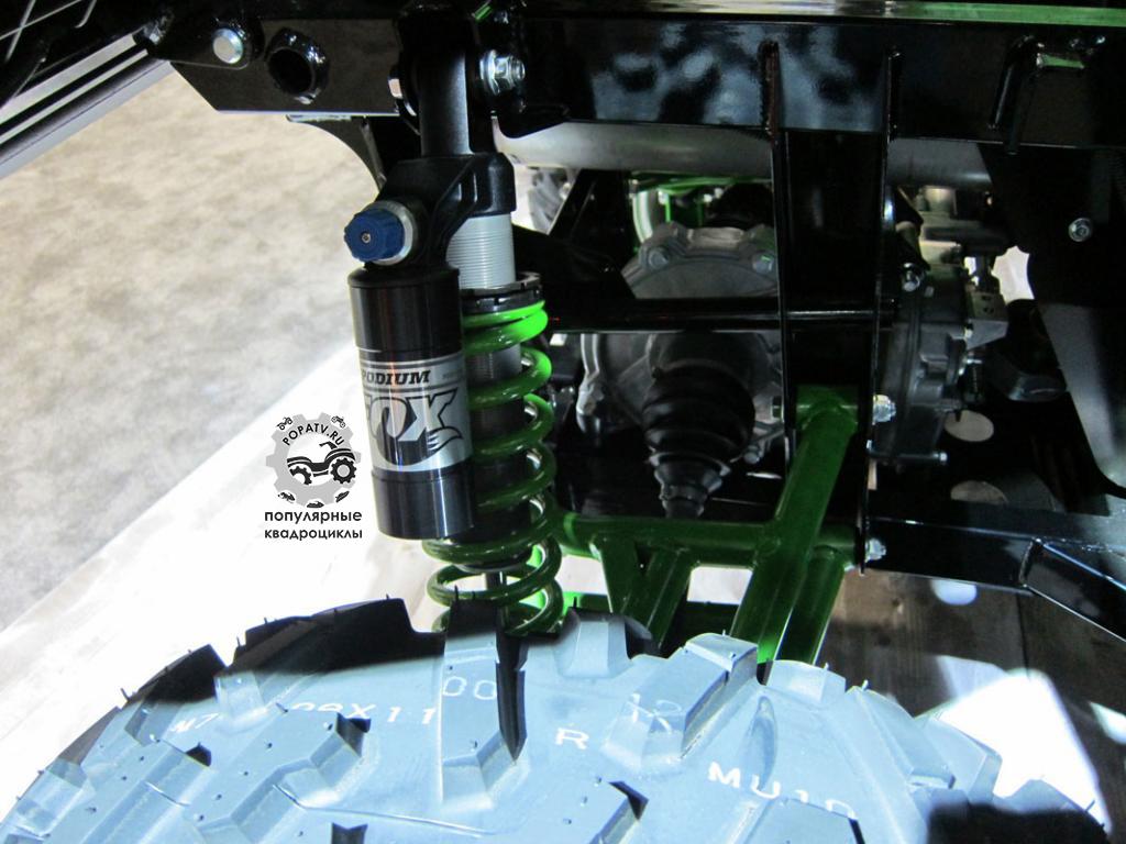 На всех четырёх колёсах установлены регулируемые амортизаторы Fox Podium.