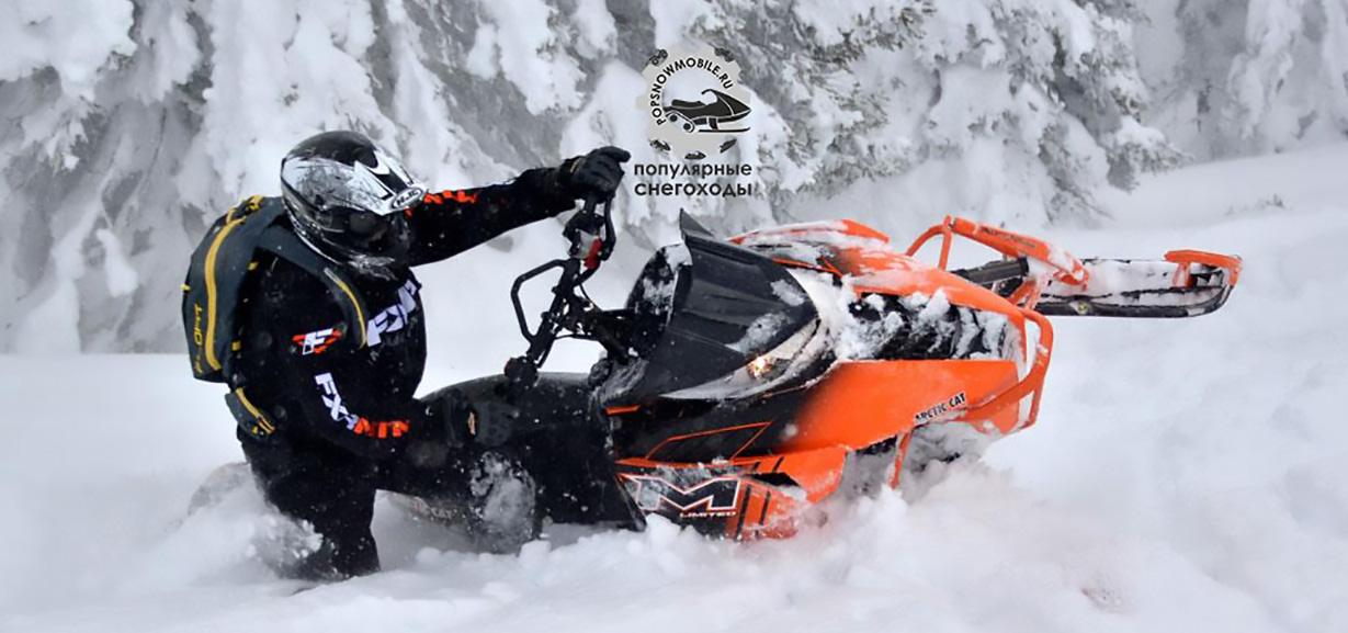 Лучшие горные снегоходы 2014 года