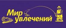 логотип ТК «Мир Увлечений»