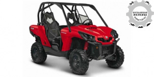 Can-Am Commander 1000 2014