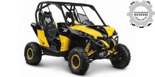 Can-Am Maverick 1000 X rs DPS 2014