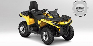 Can-Am Outlander MAX 1000 DPS 2014