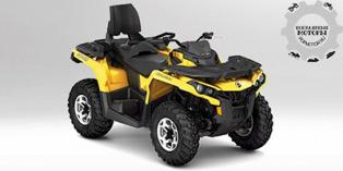 Can-Am Outlander MAX 500 DPS 2014
