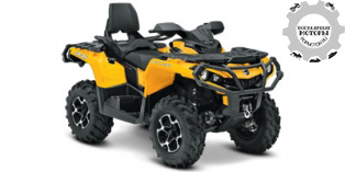 Can-Am Outlander MAX 500 XT 2014