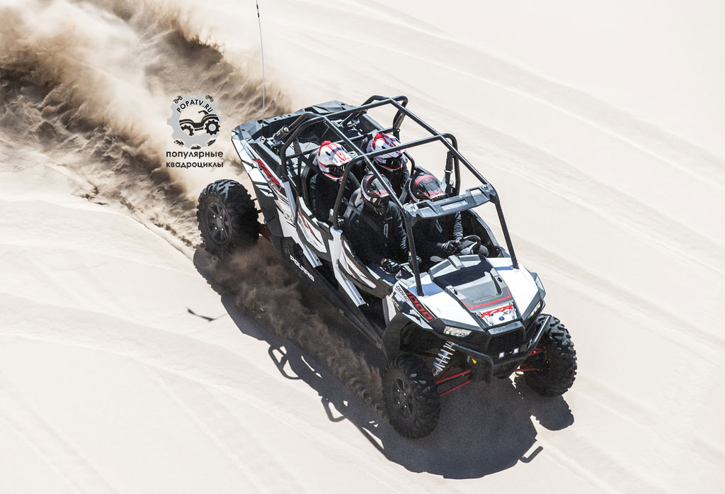 Мало какой 4-местный мотовездеход может так рассекать дюны, как RZR XP 4 1000.