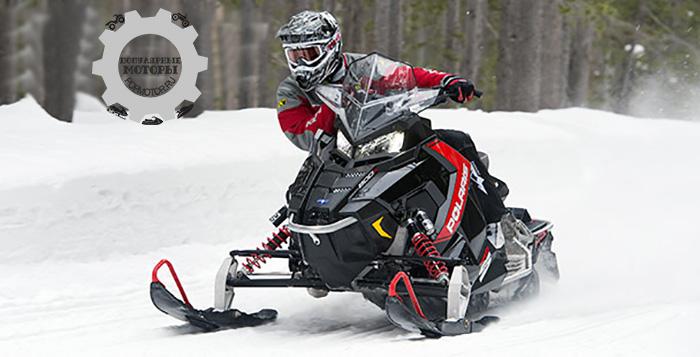 Снегоходы Polaris 2015 года: как выбрать между Pro-X и Pro-S