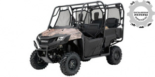 Honda Pioneer 700-4 2014