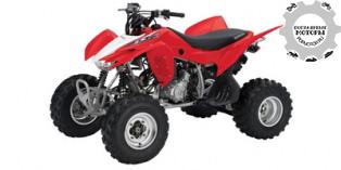 Honda TRX400X 2014