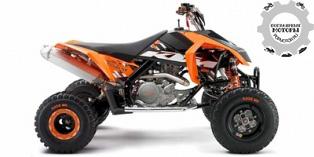KTM 505 SX 2009
