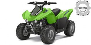 Kawasaki KFX50 2014