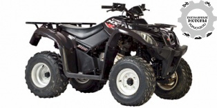 Kymco MXU 300 2014