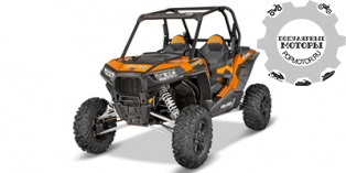 Polaris RZR XP 1000 EPS Matte Nuclear Sunset LE 2014
