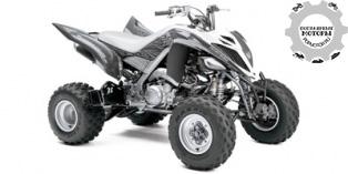 Yamaha Raptor 700R SE 2014