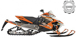Arctic Cat ZR 7000 Sno Pro 2014