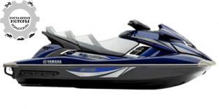 Yamaha WaveRunner FX Cruiser SVHO 2014