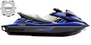 Yamaha WaveRunner FX HO 2014