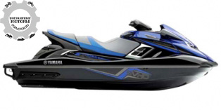 Yamaha WaveRunner FX SVHO 2014