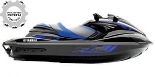 Yamaha WaveRunner FZR 2014