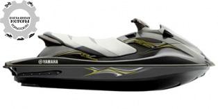 Yamaha WaveRunner VX Deluxe 2014