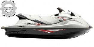 Yamaha WaveRunner VXS 2014