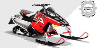 Polaris 800 Indy SP LE 2014