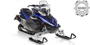 Yamaha Apex SE 2014