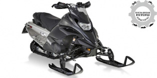 Yamaha FX Nytro 2014