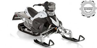 Yamaha Phazer XTX 2014