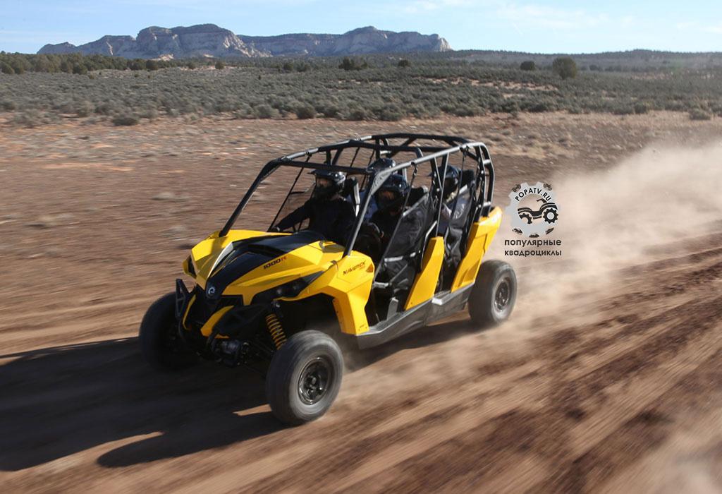 Как следует подразнив нас, BRP наконец-то официально представили Can-Am Maverick MAX 1000R.