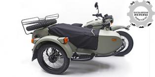 Ural Gear-Up 2014