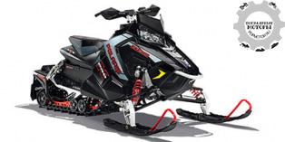 Polaris 800 Rush PRO-X 2015