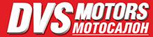 Мотосалон DVSMotors