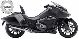 Honda NM4 2015