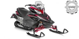 Yamaha Apex SE 2015