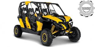 Can-Am Maverick Max 1000R X rs DPS 2015