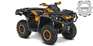 Can-Am Outlander 800R XT-P 2015