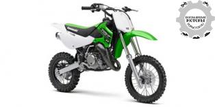 Kawasaki KX65 2015