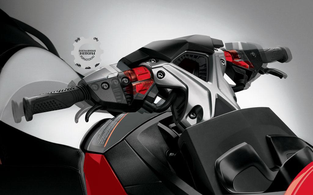 Руль RXT-X 260 полностью регулируется.