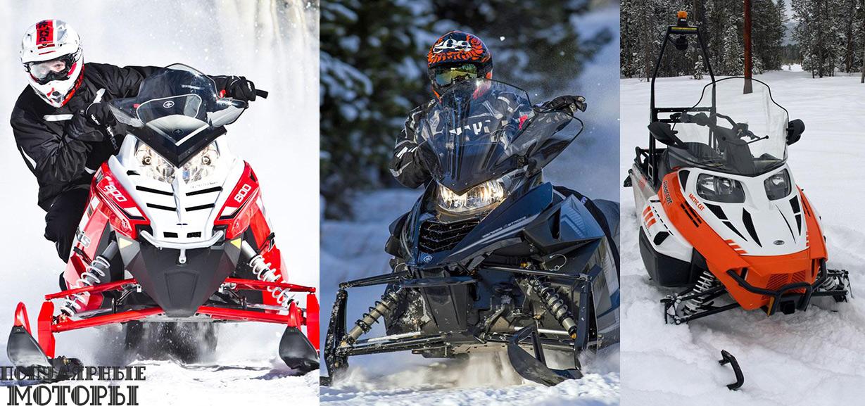 Лучшие снегоходы 2015 года: лучшие покорители равнин