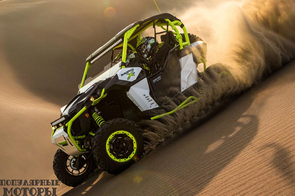 Нам уже не терпится сесть за руль нового песчаного монстра!