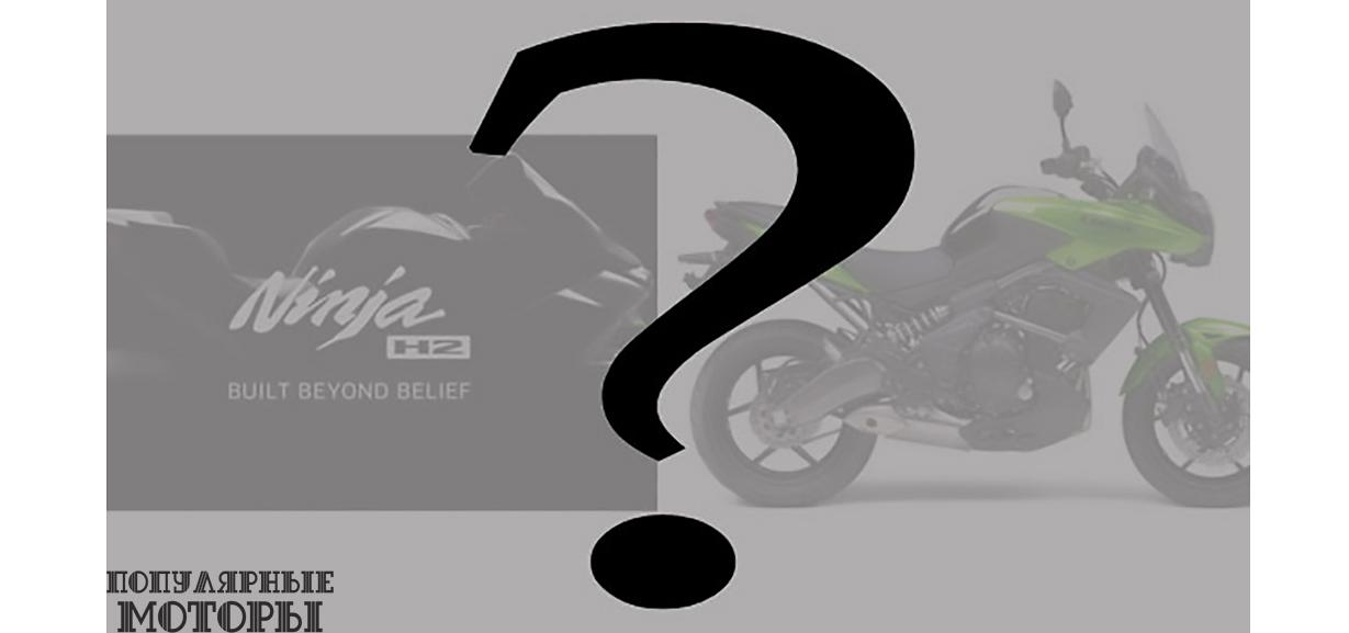 Что ещё не анонсировали Kawasaki в 2015 модельном году?