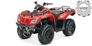 Arctic Cat 450 2015