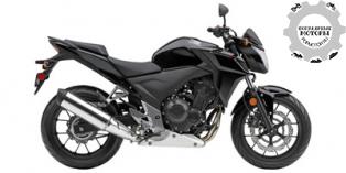 Honda CB500F ABS 2014