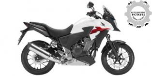 Honda CB500X ABS 2014