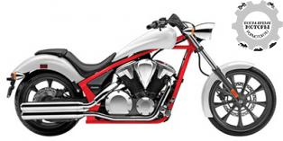 Honda Fury 2014